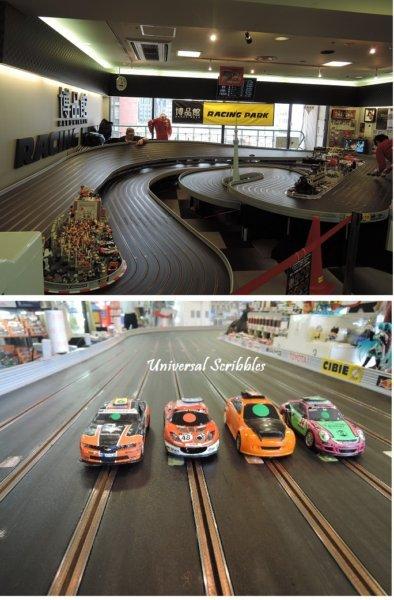 Tokyo Japan Car Racing