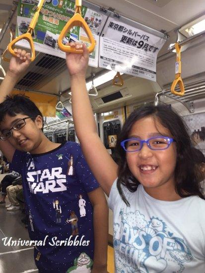 Tokyo Japan Train Ride