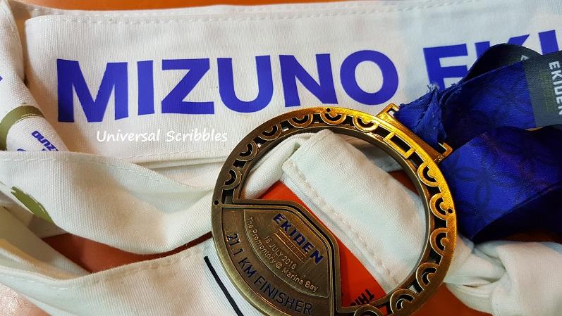 Mizuno Run (104)